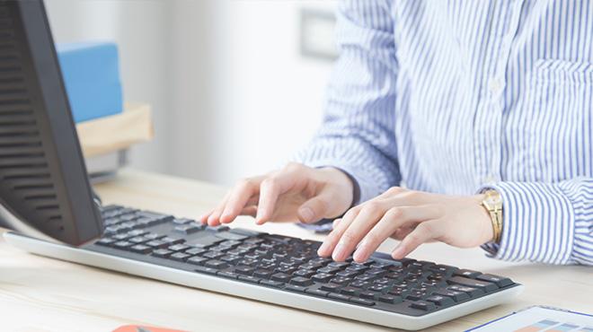 求職登録申込フォームのイメージ写真