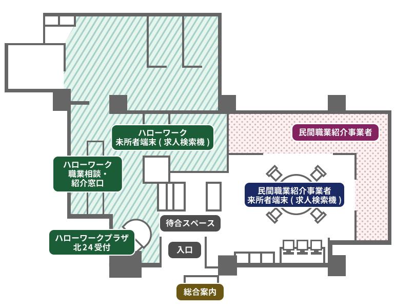 センター内マップ